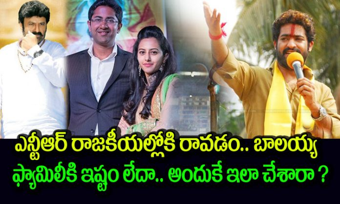 Balakrishna Family is worried About jr ntr political entry