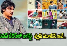 biggest disaster movies in pawan kalyan career