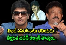 Ram Gopal Varma Strong Counter to Nikhil