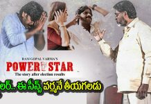 Power Star Official Trailer