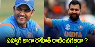 irfan pathan says rohit sharma can have a similar impact like virender sehwag in test cricket