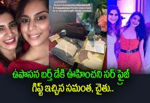 Samantha akkineni and Naga chaitanya special gift to Upasana