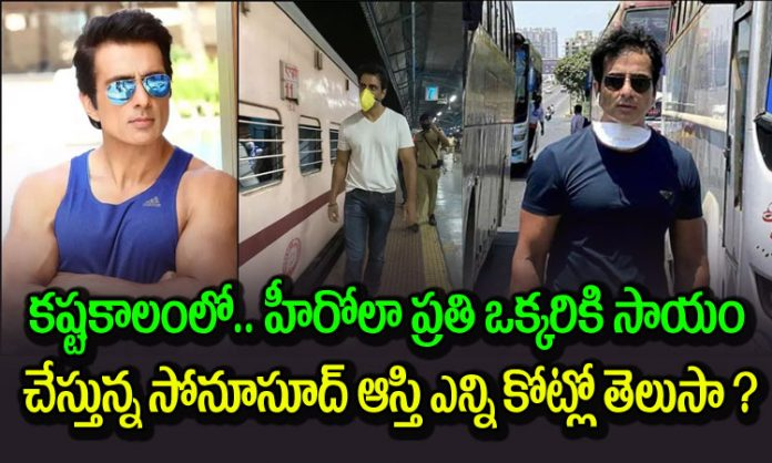 Sonu Sood Gifts A Tractor To Chittoor Farmer