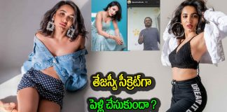 tejaswi madivada shared a pic with caption of husband