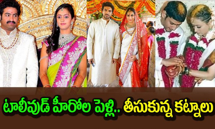 tollywood star heroes dowry details