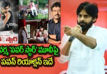 pawan kalyan reaction on ram gopal varma