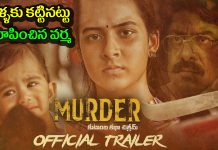 Murder Trailer Talk