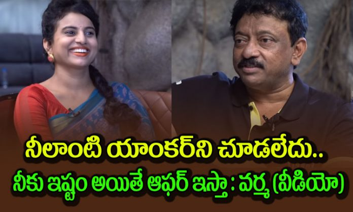 ram gopal varma praises on one more anchor chandana