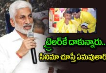Ysrcp Mp Vijaya Sai Reddy Targets Nara Lokesh And Chandrababu