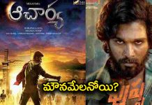 why mega heroes silent on copy issues