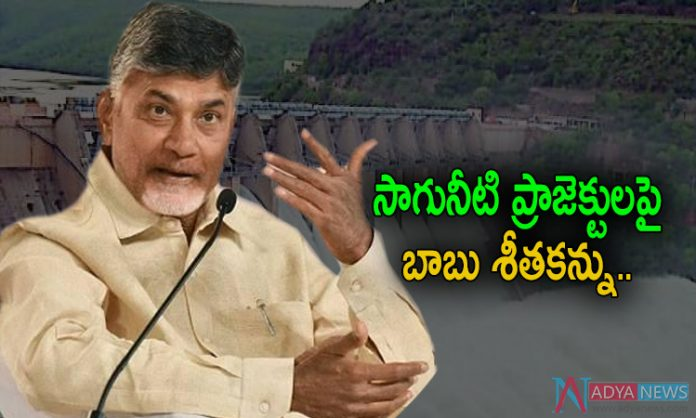Chandrababu Stand on irrigation projects