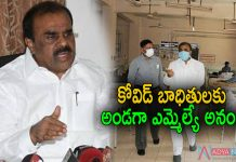 MLA Anantha Venkatarami Reddy Disappointed with COVID Doctors at Anantapur