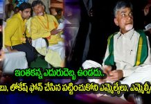 TDP MLCs Are Not Interested in Resigns
