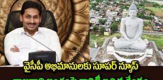union Home Ministry Filed Counter Affidavit On Ap Capital Issue In High Court