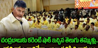 TDP Leaders do not care about Chandrababu