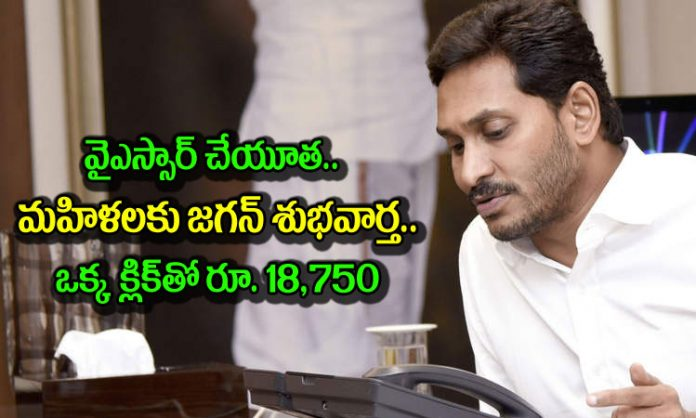 new scheme launches in ap