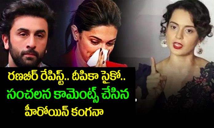 Kangana Ranaut shocking comments on Deepika Padukone and Ranveer Singh