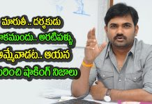 a shocking story behind director maruthi