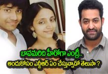NTR's Brother-in-law to enter films soon