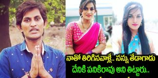 jabardasth Pawan Says I Faced Lot Of Insults In My Hometown
