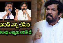 Posani Krishna Murali Shocking Comments On Ys Jagan