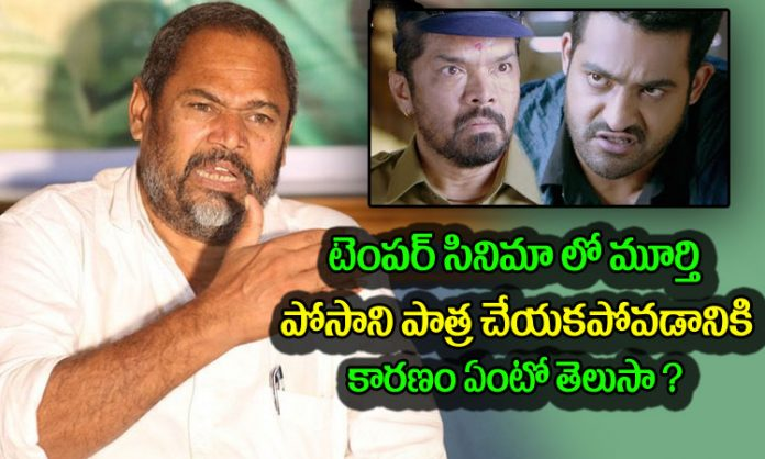r narayana murthy reveals the reason behind rejecting temper movie
