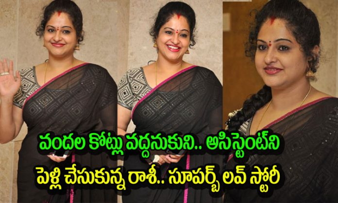 actress raasi real life love story and her proposal