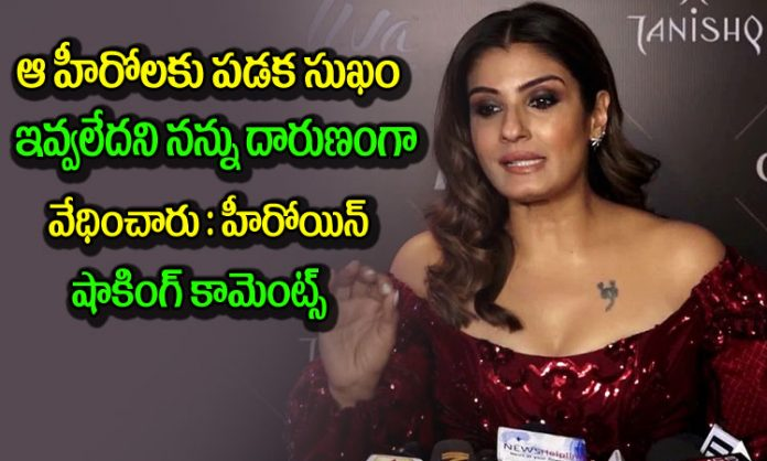 Raveena Comments on Nepotism