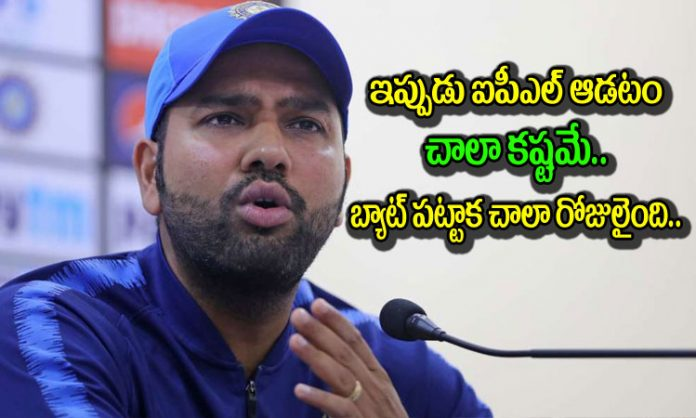 rohit sharma talks about playing ipl 2020 matches in uae conditions