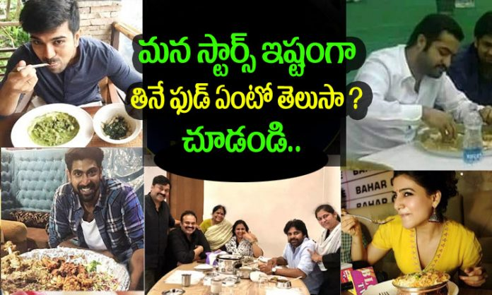 what is tollywood stars favorite food