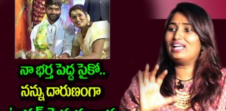 anchor Swathi Naidu About Her Husband Harassment