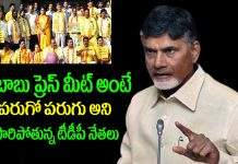 chandrababu press meet tdp leaders stay away