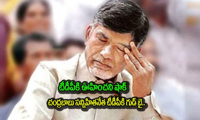 Former MP Rayapati good bye to TDP