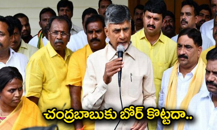 Is it destructive for the TDP to do this in the face of minorities