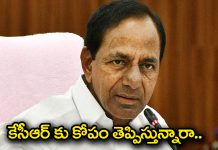 Interesting development in Telangana .. How KCR responds