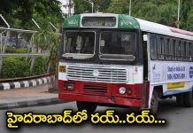 hyderabad city buses
