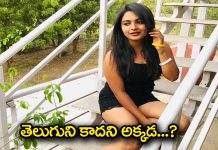 bigboss harika about her movies