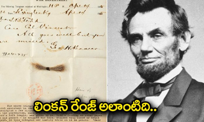 Abraham Lincoln hair cost