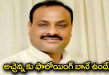 will tdp live with acchennaidu