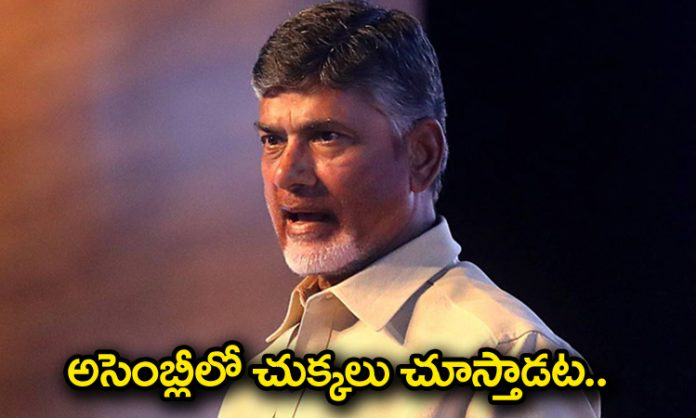 tdp ex leaders about tdp party