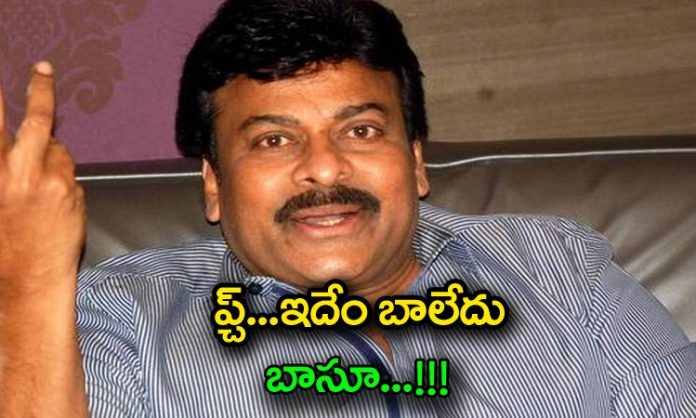 fans reaction on chiru movies