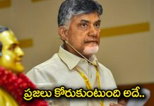 Should people once again say buddhi to Chandrababu's greed