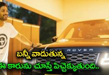 allu arjun new car features