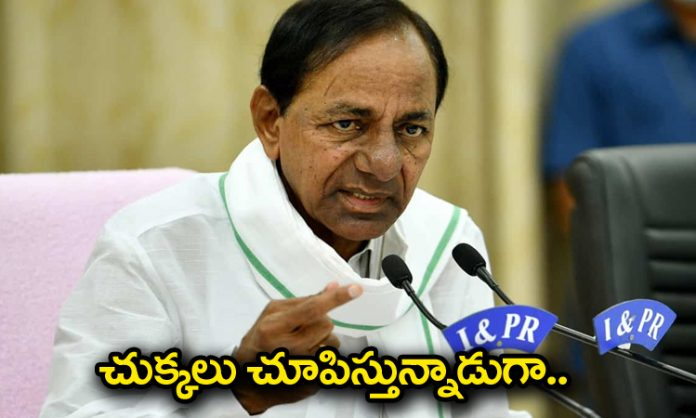 kcr sensational decision on revenue