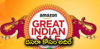 amazon india offers for dussera