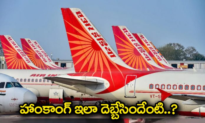 Air India cancels flights