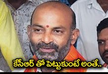 bandi sanjay arrested in telangana