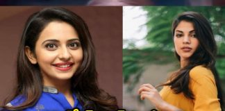 rakul preeth singh in drugs case