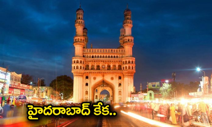 Another credit to the Hyderabad account..that is