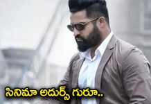 Does NTR appear in that role